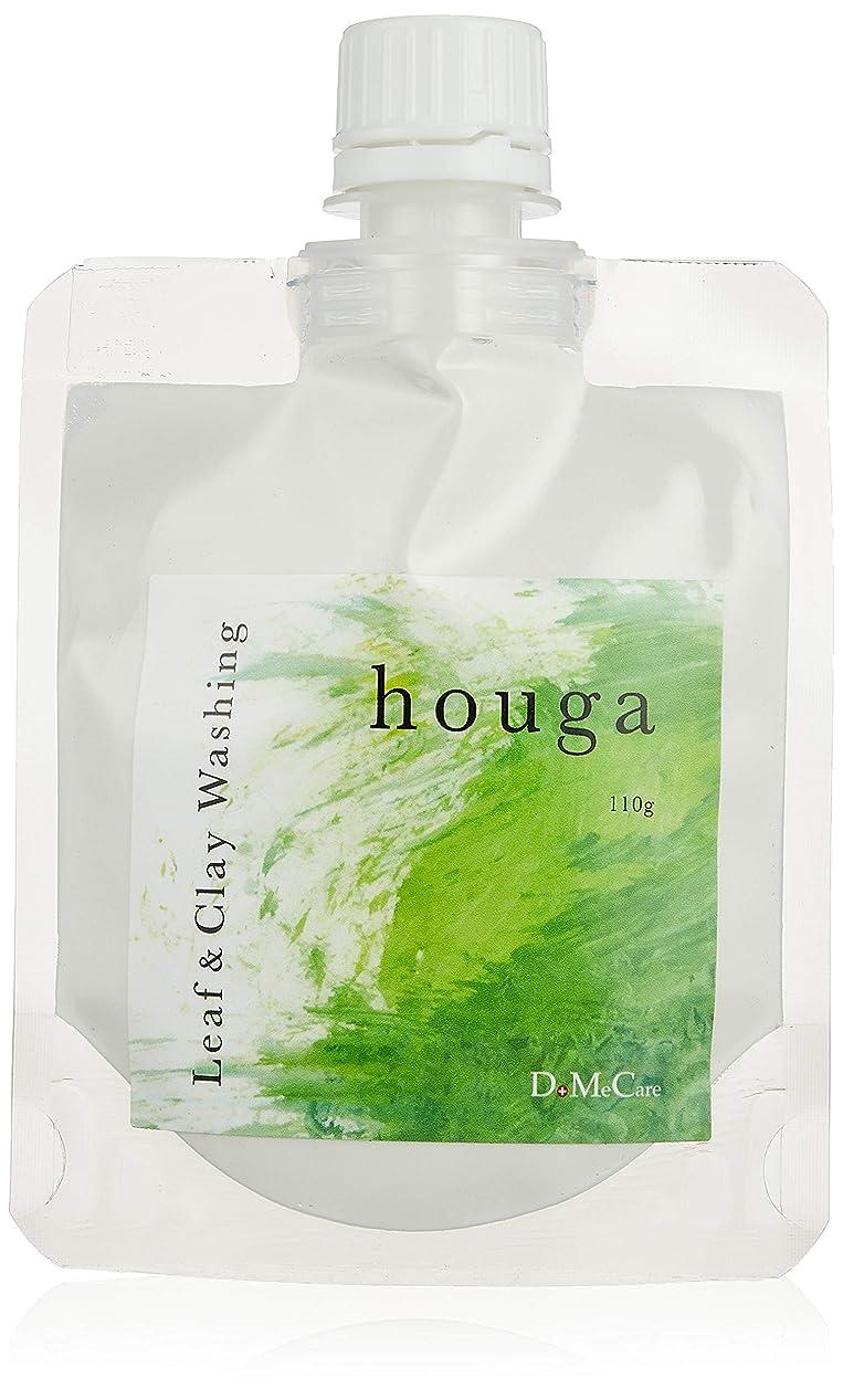 勇気のある定刻クスコDMC 萌芽 リーフ&クレイ ウォッシング 110g 緑葉泥泡洗顔 houga Leaf&Clay Washing