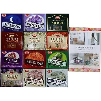 HEM社 インド製 コーンタイプ香 12種類の香り 合計12箱120個入(アソートセット) ☆お香の世界へようこその小冊子付き☆