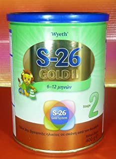 S26 Goldii 2 400Gr for babies from 6 months