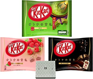 KitKat Japanese Kit Kat Variety Pack Assortment Flavors Matcha, Raspberry, and Dark Chocolate Pack of 3 Japan Exclusive