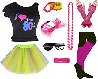 Girls I Love The 80's Disco T-Shirt for 1980s Theme Party Outfit