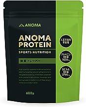 ピープロテイン   欧州産 えんどう豆使用 ANOMAプロテイン (アノマプロテイン) 抹茶フレーバー 600g アルギニン BCAA 配合 ヴィーガン対応