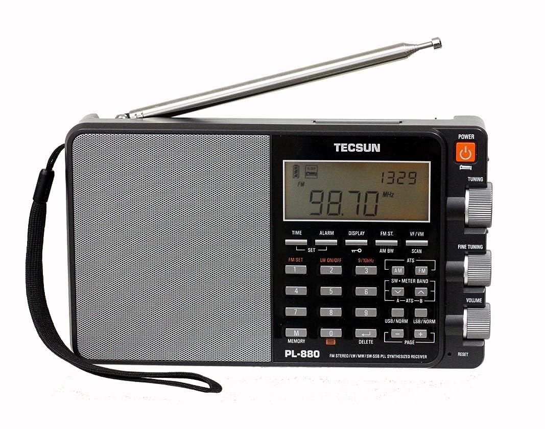 慣れる退院不十分なTECSUN PL-880 FM/LW/MW/SW SSB PLL短波ラジオ 3050局メモリー