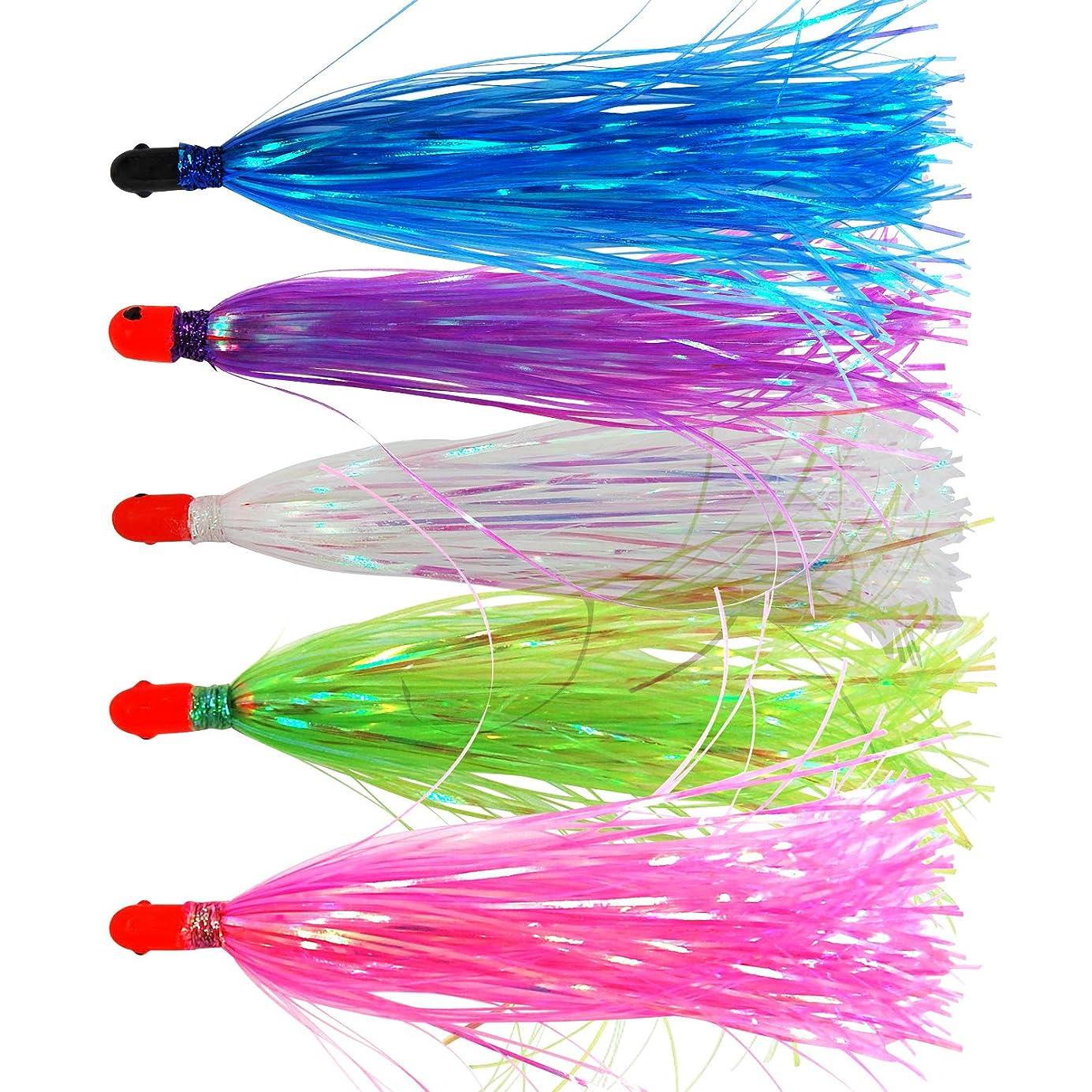 AGOOL 8 pcs/lot Bucktail Fishing Teasers Tail Jig Head