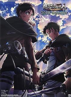 Attack on Titan (Shingeki no Kyojin) 2019 Try-X Wall Calendario De Pared 2019 Anime [Oficial] [Importación Japonesa]