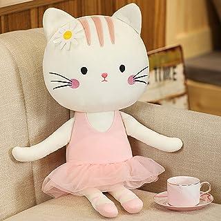 Plush Ballerina Dolls Kitty Cat Stuffed Animals Toys Ballet Dance Recital Gifts for Girls 13.5 Inches