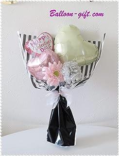 バレンタイン専用ブーケ 「バレンタイン・クラウディア」★ とってもかわいいバルーン電報 (ピンクアイボリー)