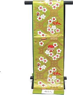 袋帯 正絹 新品 七五三 十三参りに 子供用 全通柄の袋帯「黄緑 亀甲」JFS502