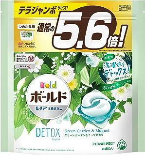 ボールド 洗濯洗剤 ジェルボール 洗濯水をデトックス グリーンガーデン&ミュゲ 詰め替え 84個(約5.6倍)