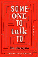 Someone to Talk To: A Novel (Sinotheory)