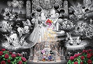 1000ピース ジグソーパズル ディズニー 永遠の誓い~ウエディング ドリーム~ 【フロストアート】(51.2x73.7cm)