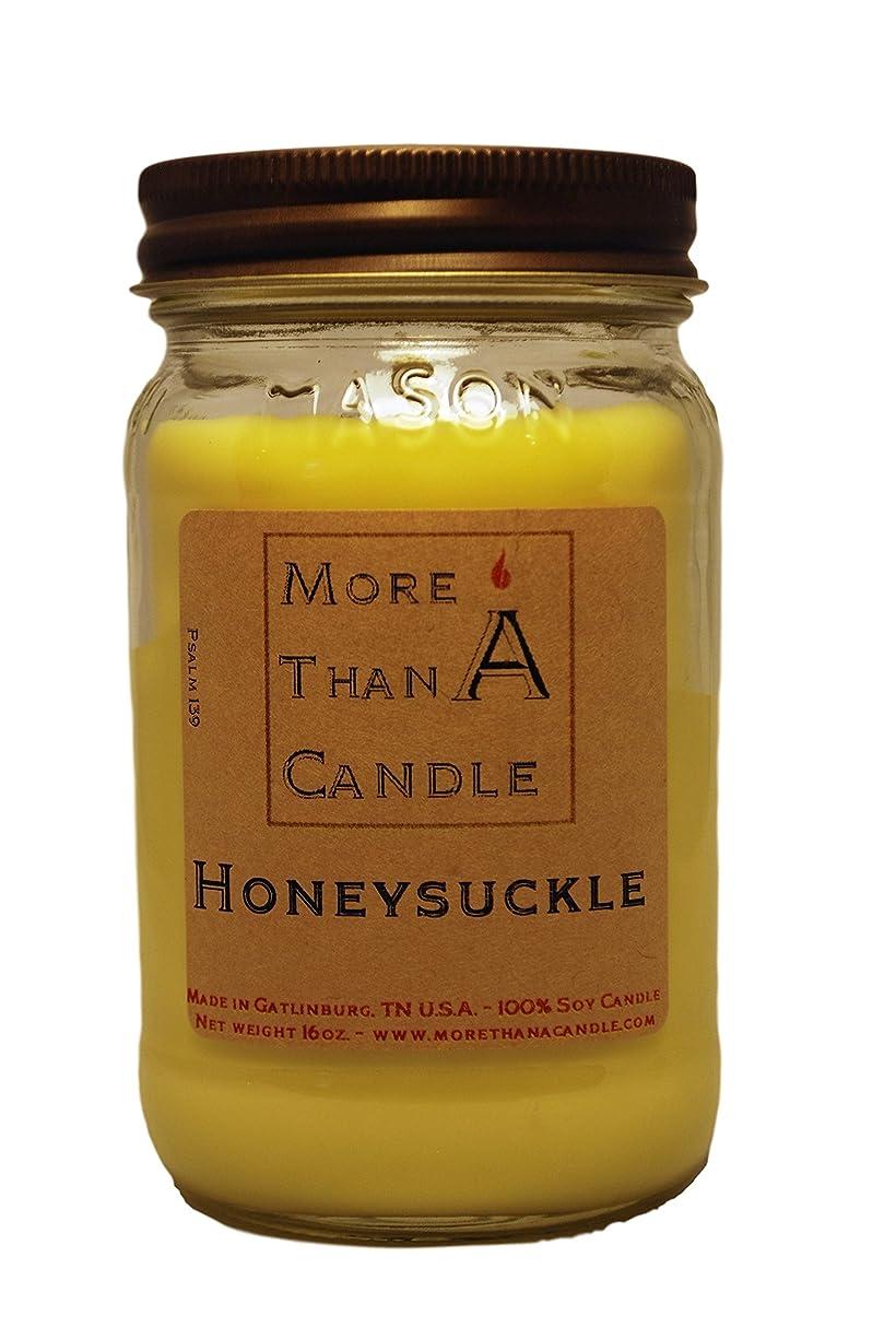 宇宙船マダム聴覚More Than A Candle HYS16M 16 oz Mason Jar Soy Candle, Honeysuckle