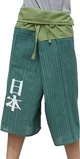 Twotone Fisherman Pants - Japanese Kanji Calligraphy for Japan