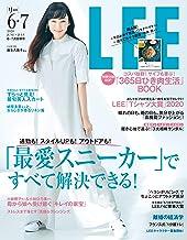 LEE (リー) 2020年6・7月合併号 [雑誌]