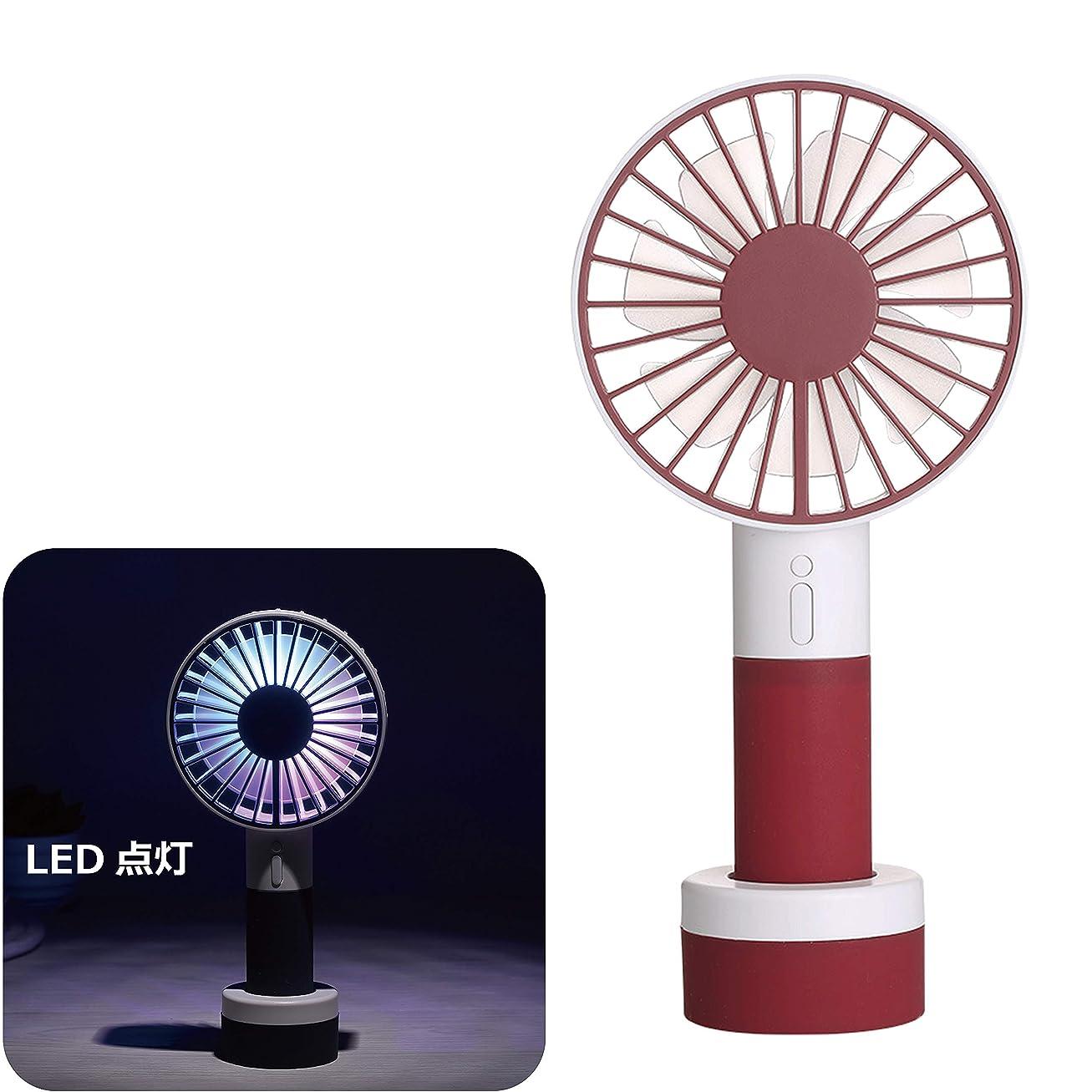 疑い者連隊なしで【2019年最新型 LED 小型 ファン 】 Sooon 扇風機 手持 ハンディ 小型 LED usb ファン 首掛け ハンズフリー 3段階調節 静音 充電式 卓上 ミニ扇風機 (レッド)