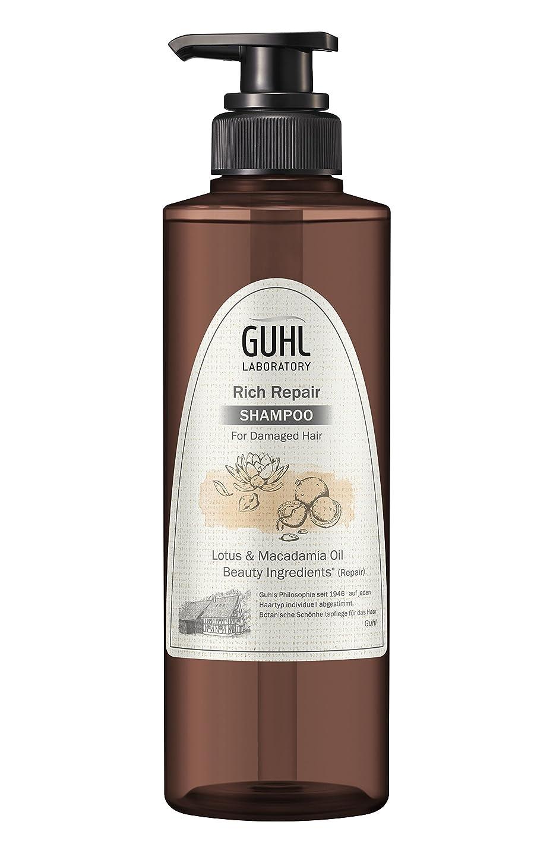 勧告同等の文明化グール ラボラトリー ノンシリコンシャンプー (ダメージのある髪へ) 植物美容 ヘアケア [ノンシリコン 処方] リッチリペア 430ml