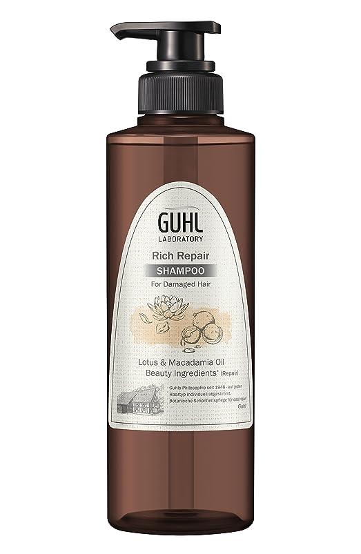 整然としたブリリアント命令的グール ラボラトリー シャンプー (ダメージのある髪へ) 植物美容 ヘアケア [ノンシリコン 処方] リッチリペア 430ml