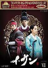Yi San Dvd-Box 7 [Import allemand]