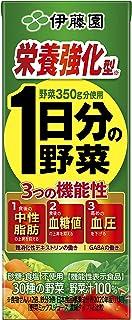 [機能性表示食品] 伊藤園 栄養強化型 1日分の野菜 (紙パック) 200ml×24本