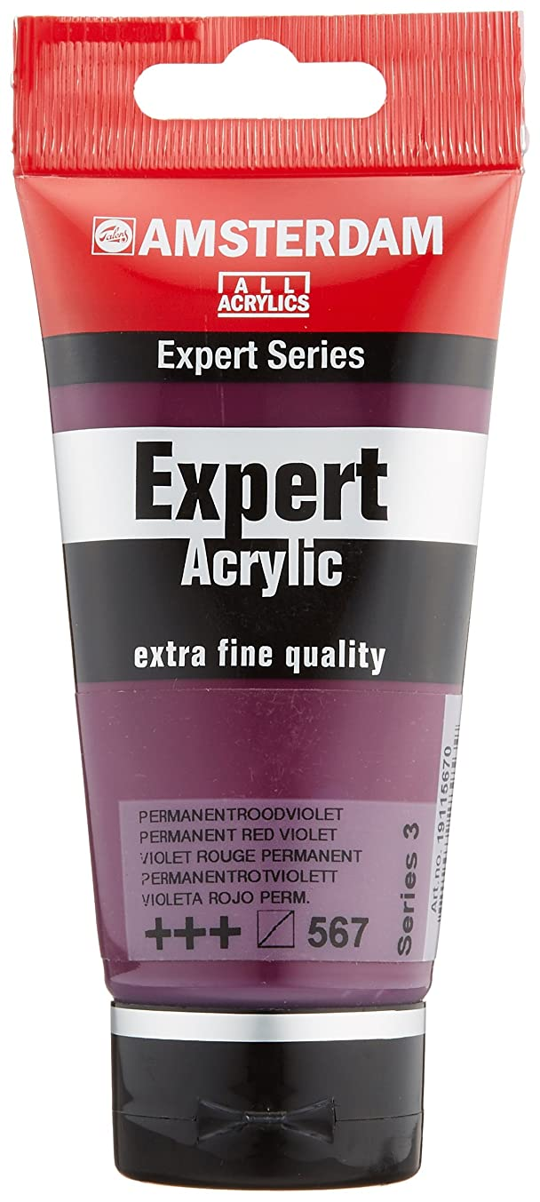 Amsterdam Expert Series Acrylic Tube 75ML PERMANENT RED VIOLET (567) Series 3