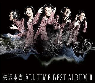 ALL TIME BEST ALBUM Ⅱ