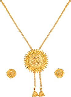 Touchstone New Indian Bollywood Finely Embossed Traditional Mesh Sun Motif Cut Work Light Weight Designer Fine Jewelry Look Long Bridal Pendant Set in Gold Tone for Women.