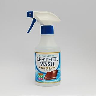 ミズタニ レザーウォッシュ プレミアムスプレー 300ml 皮革用洗剤 除菌 消臭