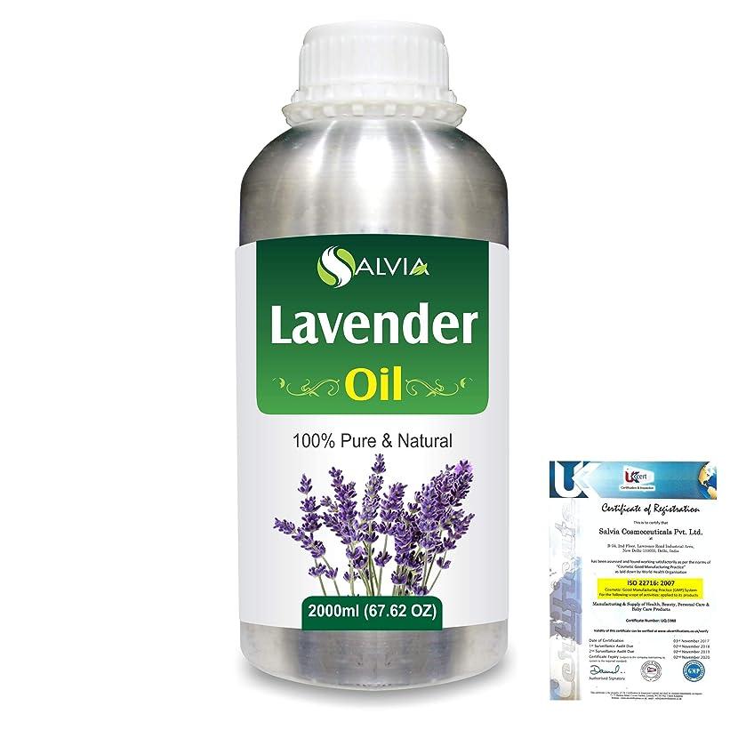 ピックホールステートメントLavender (Lavandula officinalis) 100% Natural Pure Essential Oil 2000ml/67 fl.oz.