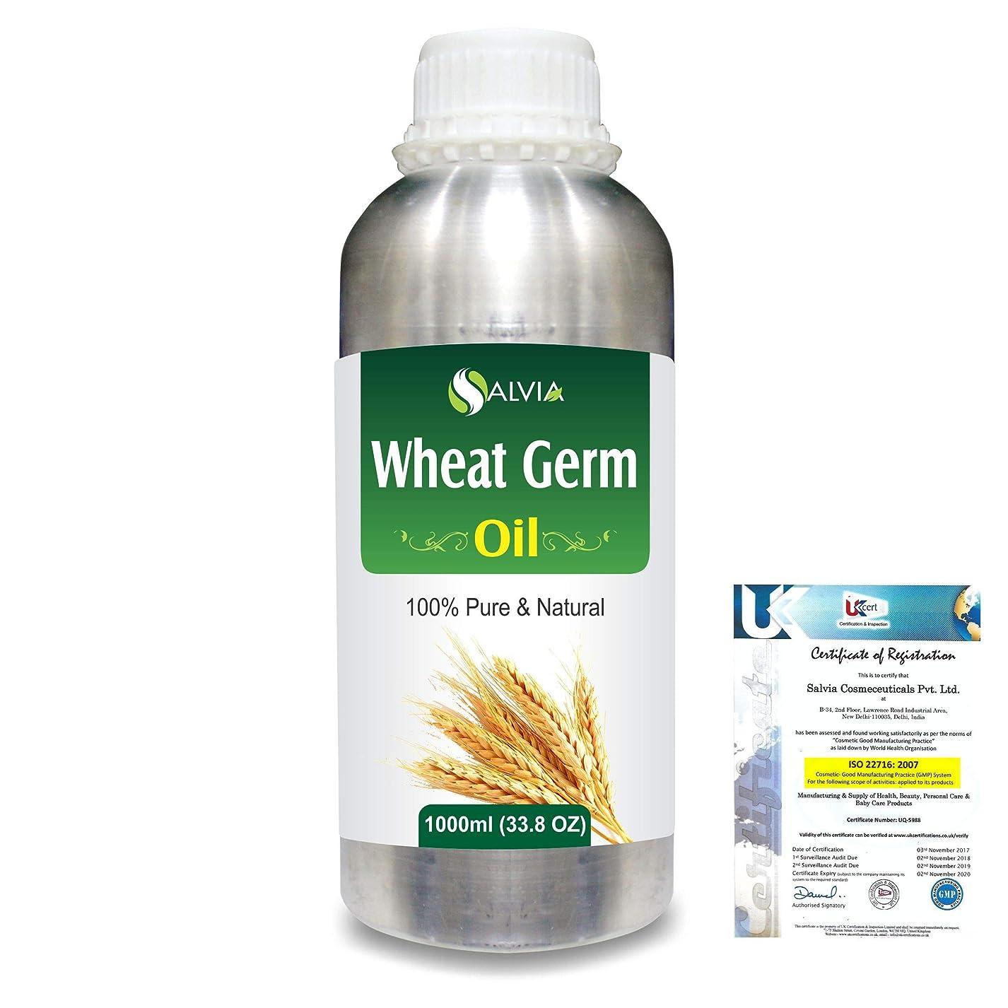 葉っぱ無駄だ壊れたWheat Germ (Triticum aestivum) 100% Natural Pure Essential Oil 1000ml/33.8fl.oz.