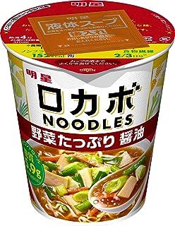 明星 ロカボNOODLES 野菜たっぷり 醤油 55g ×12個