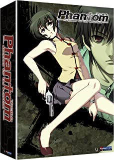 Phantom: Requiem for the Phantom - 1 [DVD] [Import]
