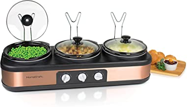 HomeCraft TSC25 3-Station 2.5-Quart Round Slow Cooker Buffet - Copper