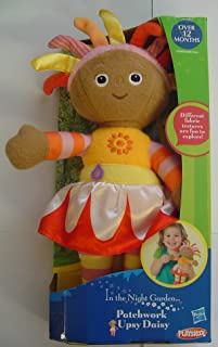 In The Night Garden Patchwork Upsy Daisy Plush