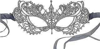 Luxury Mask Womens Lace Masquerade Mask