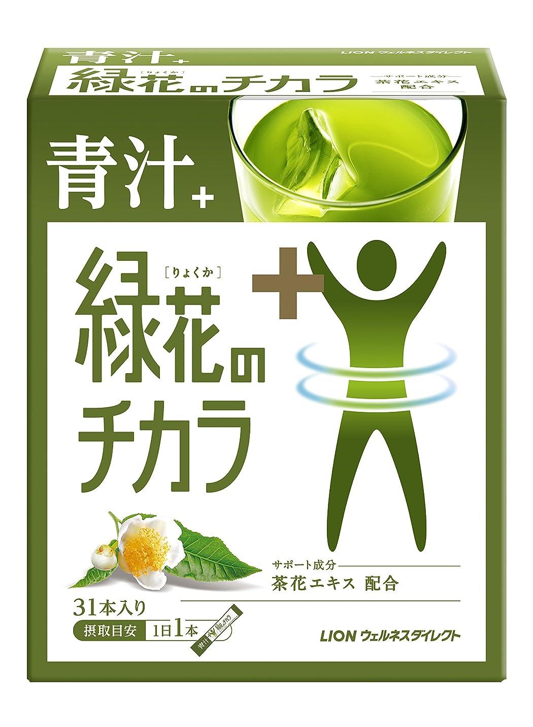 満足土器電信ライオン 青汁+ 緑花のチカラ 31本入(約31日分)