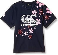 [カンタベリー] ティーシャツ JAPAN ONE TEAM BROSSOM TEE メンズ