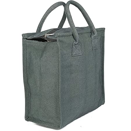 Anshika International Green Denim Lunch Bag with Bottle Holder - Good for Travel School Office to Carry Tiffin Box 12 x 5 x 12 inch