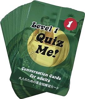 クイズ ミー! 英語カードゲーム レベル1 パック1 【英語 教材 ゲーム】 - Quiz Me! EFL English Card Game for Adults, Level 1, Pack 1