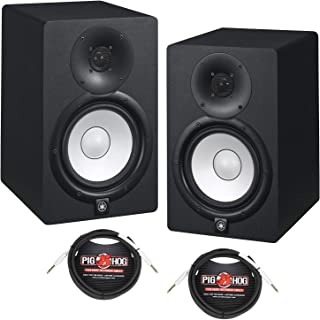 雅马哈 HS7 Powered Studio Monitor 一对黑色带 XLR 电缆 - 套装
