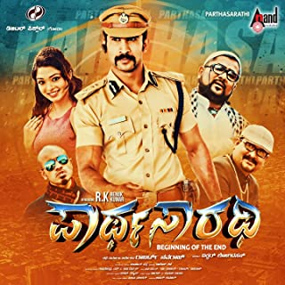 Parthasarathi (Original Motion Pictures Soundtrack)