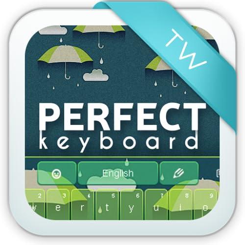 Perfect Rain Keyboard