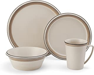 Mikasa Concord Tan 4-Piece Place Setting, Service for 1