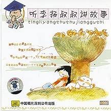 Best mao he lao shu Reviews