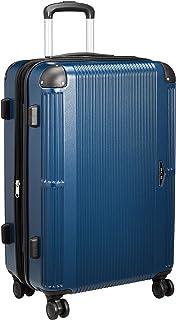 [エース] スーツケース クレート エキスパンド機能 ハンディポーチ付 73L(拡張時) 5~7泊 4.2kg 60 cm