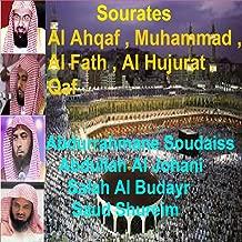 Sourate Muhammad (Tarawih Makkah 1427/2006)