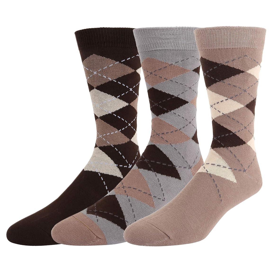Zmart Men's Argyle Colorful Dress Trouser Socks Funny Crazy Art Patterned Cotton Crew Socks