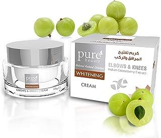 pure beauty Whitening Elbows & Knees Cream - 50g