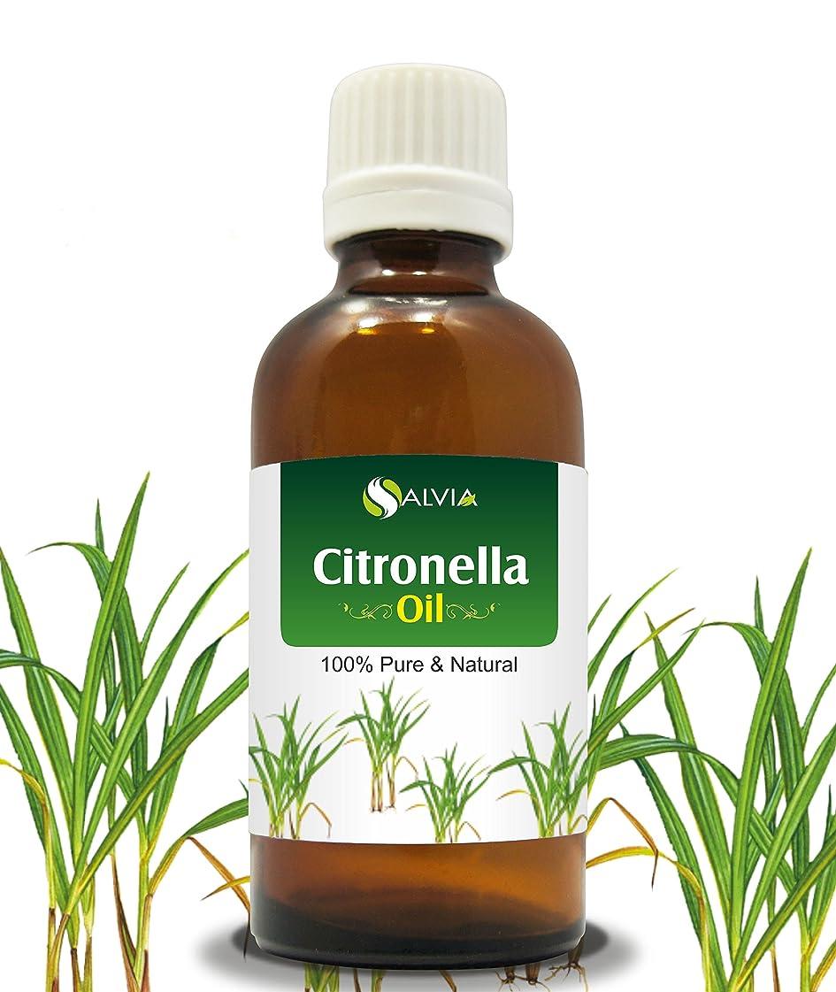 レベルテーブルベーカリーCITRONELLA OIL 100% NATURAL PURE UNDILUTED UNCUT ESSENTIAL OIL 15ML