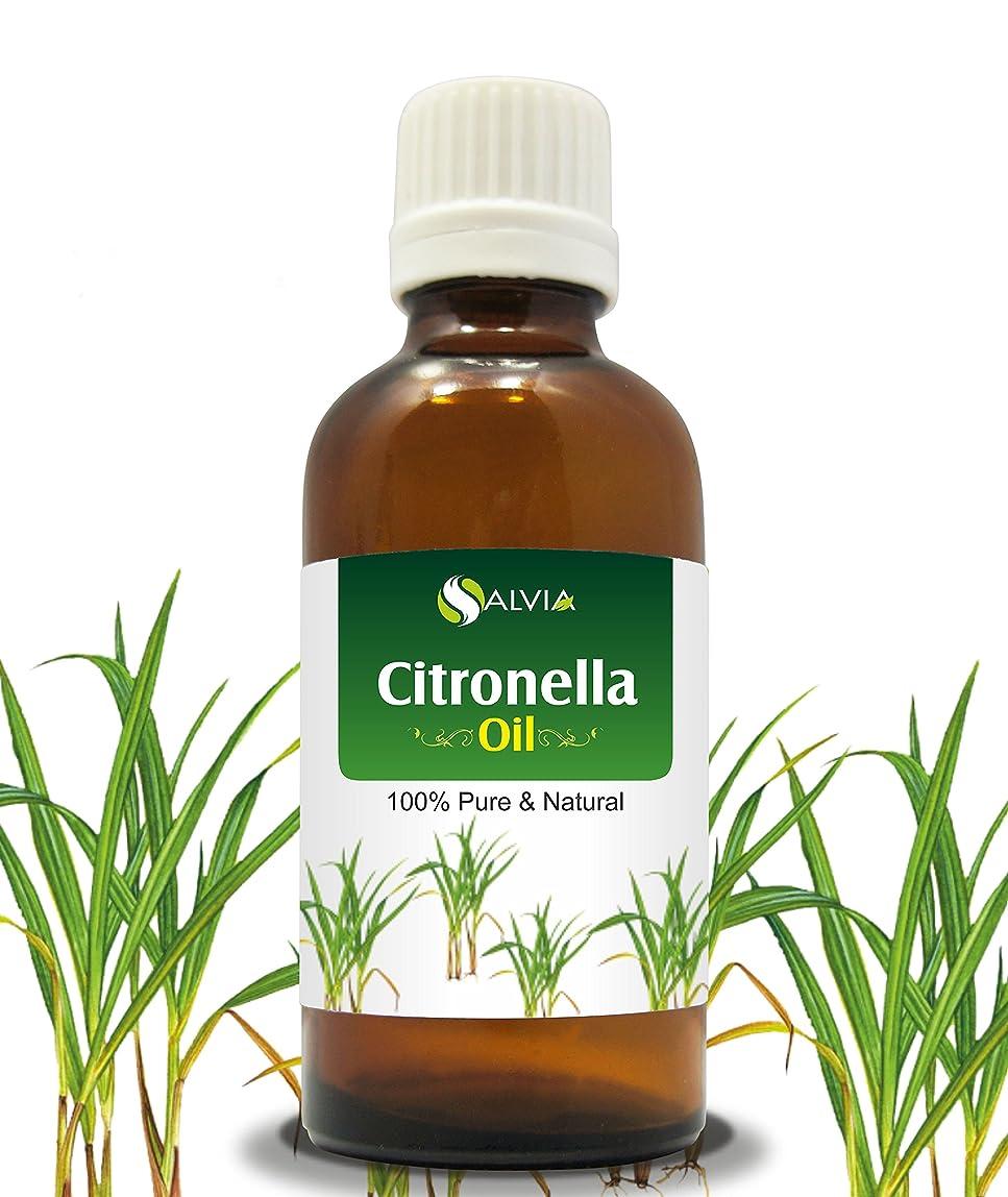 有用スリチンモイ薄いCITRONELLA OIL 100% NATURAL PURE UNDILUTED UNCUT ESSENTIAL OIL 50ML