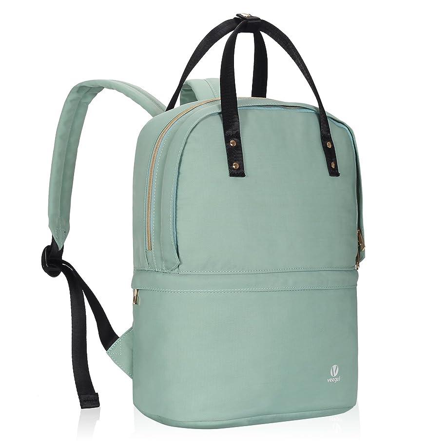 Veegul Convertible Double Desk Backpack Multifunction Daypack Lightweight Bookbag 16L Mint Green